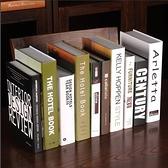 假書裝飾品 簡約現代假書擺件仿真書北歐風格道具書裝飾書創意書柜書盒【快速出貨八折鉅惠】