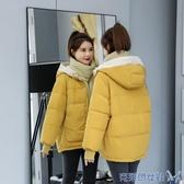 棉衣女短款韓版寬鬆羽絨棉服休閒學生小個子外套2020冬季大碼棉襖 年前鉅惠
