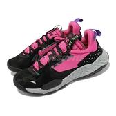 【海外限定】Nike 休閒鞋 Jordan Delta 黑 灰 桃紅 喬丹 運動鞋 男鞋 【ACS】 CD6109-053