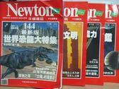 【書寶二手書T6/雜誌期刊_PAK】牛頓_1995/5~11月間_共4本合售_世界恐龍大特集等