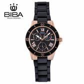 法國 BIBA 碧寶錶 絕色系列 藍寶石玻璃 石英錶 B75BC018B 黑色 - 38mm