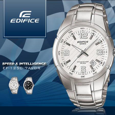 EDIFICE EF-125D-7AVDR 10年電力個性男錶 CASIO EF-125D-7A 現貨 熱賣中!
