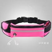 運動腰包男女戶外跑步手機腰包防盜隱形防水多功能腰帶健身小腰包