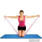 瑜伽彈力帶健身女翹臀拉力帶男訓練肩膀背伸展阻力帶拉花樣年華