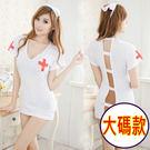 大尺碼性感連身露背護士服女衣角色扮演情趣內睡衣情趣睡衣