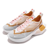 Nike 休閒鞋 Wmns Vista Lite SE 白 橘 女鞋 厚底 老爹鞋 透明鞋面設計 【PUMP306】 CJ1649-001