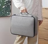證件包 證件收納包盒家用家庭證書戶口本出生證文件資料卡包護照整理箱袋【快速出貨八折鉅惠】