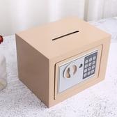 電子密碼帶鎖紙幣存錢筒保險箱成人儲蓄筒可取儲錢筒兒童只進不出