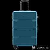 拉桿箱 4寸萬向輪拉桿箱20寸旅行箱女登機行李箱ins網紅【免運快出】