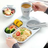 小麥秸稈餐盤兒童卡通分格家用寶餐具套裝長方形6件套防摔幼兒園-Ifashion