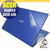 【Ezstick】ACER A315-57G 二代透氣機身保護貼(含上蓋貼、鍵盤週圍貼) DIY 包膜
