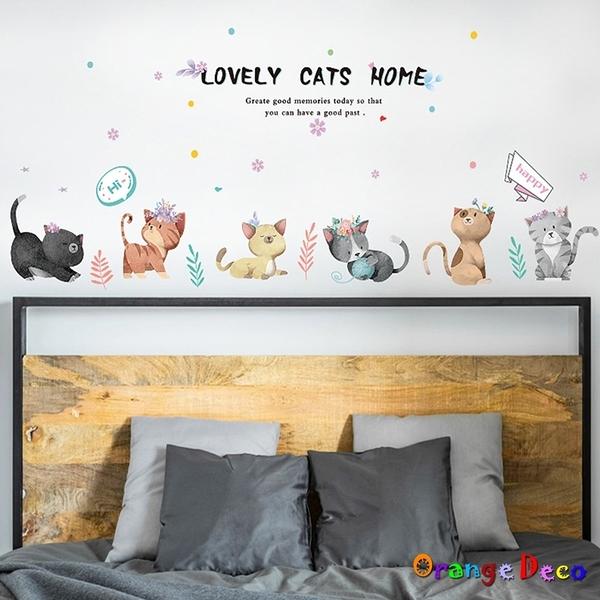 壁貼【橘果設計】貓咪集合 DIY組合壁貼 牆貼 壁紙 室內設計 裝潢 無痕壁貼 佈置