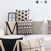 北歐抱枕靠墊條紋幾何格子抱枕套沙發座椅靠枕