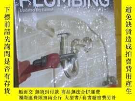 二手書博民逛書店The罕見complete guide to plumbing (Updated 6th edition) 大16