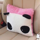 店長推薦汽車用品座椅頭枕可愛卡通護頸枕車枕車內腰靠墊抱枕靠枕枕頭
