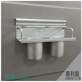 【 EASYCAN 】C102_30cm雙杯架 易利裝生活五金 鋁合金 廚房 餐廳 房間 浴室 小資族 辦公家具 系統家具