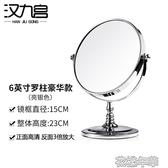 化妝鏡臺式公主鏡桌面鏡子結婚臺面鏡高清大號雙面梳妝 花樣年華