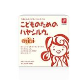【日本CANYON】 兒童咖哩塊 mini-燉菜湯塊 調味 咖哩 天然 健康 幼兒 兒童 可食 燉飯