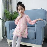 女童洋裝 童裝2019秋裝女童洋裝兒童花朵刺繡旗袍裙子長袖公主裙百搭