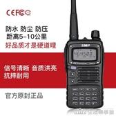摩托羅拉SMP818對講機商務民用迷你戶外業余自駕游無線電手臺 生活樂事館