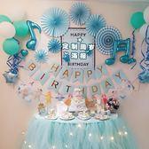 年終大促 兒童生日派對裝飾用品寶寶一周歲生日裝飾布置背景墻彩旗海報套餐