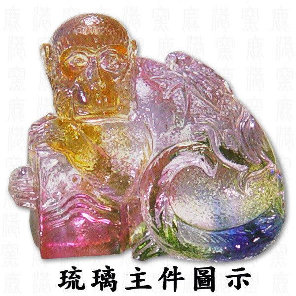 鹿港窯~居家開運水晶琉璃文鎮~十二生肖-猴◆附精美包裝◆附古法制作珍藏保證卡◆免運費送到家