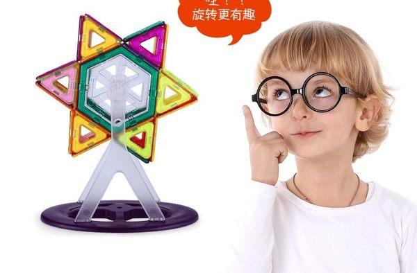 百變磁力片積木 益智兒童磁鐵玩具 拼裝積木 259件套装【潮咖範兒】