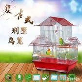 虎皮鸚鵡鳥籠牡丹養殖大號別墅籠子文鳥珍珠小號鐵藝金屬小鳥- XY4405  【KIKIKOKO】