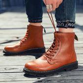 黑色馬丁靴男冬季加絨高幫英倫風潮百搭韓版軍靴子男工裝皮靴棉鞋 KV3785 【野之旅】