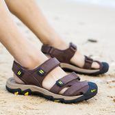 真皮休閒沙灘鞋 輕便涼鞋 耐磨溯溪鞋【非凡上品】nx2374