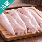 【大成】肉質柔軟里肌肉1盒(雞肉)(500g±5% /盒)【愛買冷藏】