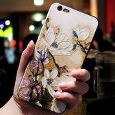 蘋果7plus手機殼女款6splus掛繩軟套硅膠iphone7全包邊防摔六新款