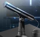 麥克風 游戲電競麥克風臺式電腦桌面話筒降噪電容麥專用