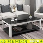 茶几 茶幾簡約現代鋼化玻璃客廳辦公室小戶型家用簡易茶幾創意功夫茶桌 NMS
