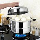 不銹鋼蒸鍋家用煤氣灶用 2層二層多層蒸籠...