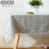 【貝貝】防油桌布 北歐風 餐桌布 茶幾桌布 棉麻 長方形 臺布