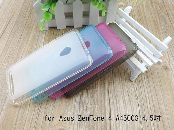 ☆愛思摩比☆Asus ZenFone 4 ( A450CG ) 4.5吋 軟質磨砂保護殼 軟套 布丁套 保護套