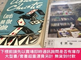 二手書博民逛書店英文原版罕見cards on the table : a Hercule Poirot MysteryY181