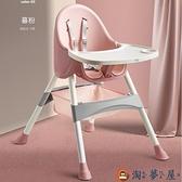 寶寶餐椅多功能兒童學吃飯餐桌椅子嬰兒【淘夢屋】