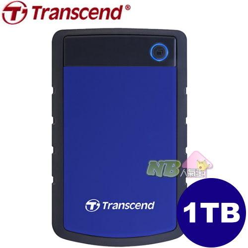 Transcend 創見 StoreJet 25H3B 2.5吋 1TB 外接硬碟(TS1TSJ25H3B)