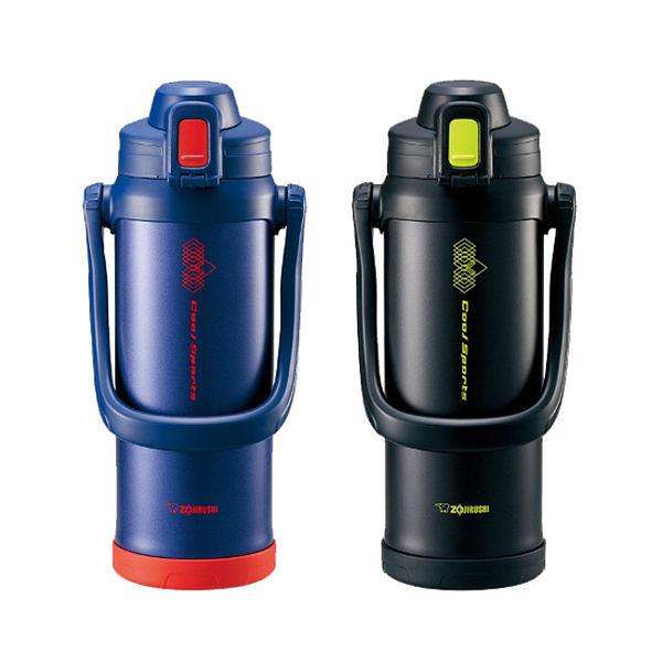 象印  SLiT運動型不鏽鋼真空保冷瓶 SD-BB20(免運費)