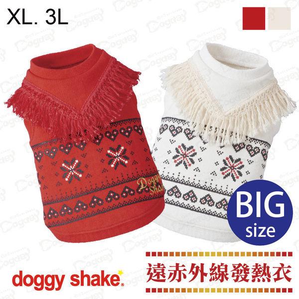 日本《Doggy Shake》流蘇發熱T XL/3L 狗狗發熱衣 狗衣服 冬衣 黃金/拉拉/哈士奇
