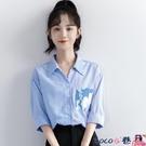 拼接襯衫 2021夏季新款小眾設計感條紋拼接藍色襯衫女薄款短袖襯衣學生上衣【618 狂歡】