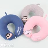 【U型頸枕蠟筆小新系列】Norns正版玩偶 午睡枕 旅行U型枕 靠墊