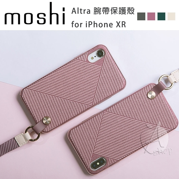 【A Shop】Moshi Altra for iPhone XR 6.1吋 腕帶保護殼