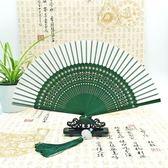 扇子折扇 中國風復古翠竹雕花空白繪畫扇杭州真絲折扇 女式 古風 AD1062『伊人雅舍』