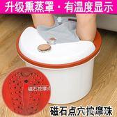 泡腳桶塑料無電恒溫器加熱足浴盆保溫神器洗腳盆過小腿木桶蓋家用 海角七號