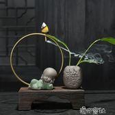 中式禪意陶瓷創意倒流香爐沉香檀香香薰爐家用玄關風化木茶道擺件 港仔會社