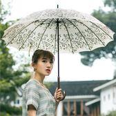 沛欣小清新夏天復古傘長柄傘日式16骨櫻花防風大傘面雨傘女士【一條街】