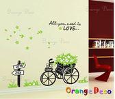 壁貼【橘果設計】幸福花車 DIY組合壁貼 牆貼 壁紙 壁貼 室內設計 裝潢 壁貼